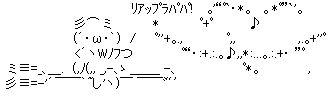『魔法つかいプリキュア!』第2話