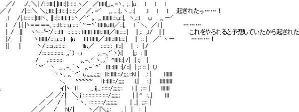 『ヨルムンガンド』第12話