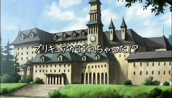 『Yes!プリキュア5』第8話