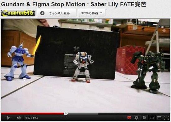 ガンダムとfigmaセイバーが闘うストップモーション動画が凄い!