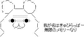 『ドキドキ!プリキュア』第15話