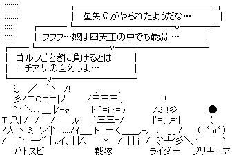『ドキドキ!プリキュア』第20話