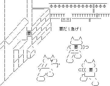 『凪のあすから』第16話