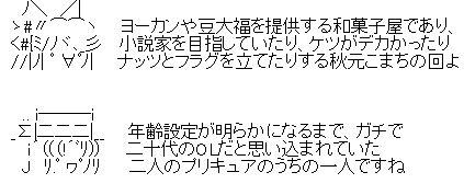 『Yes!プリキュア5』第4話