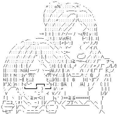 『スイートプリキュア』第43話