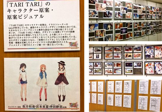 『TARI TARI展』 ジーストア大阪ANNEXにて好評開催中!