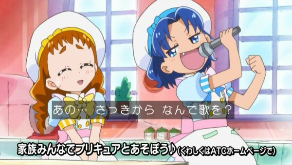 『キラキラ☆プリキュアアラモード』第15話