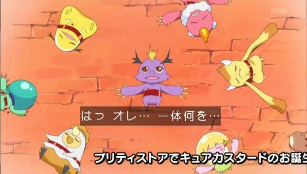 『キラキラ☆プリキュアアラモード』第11話