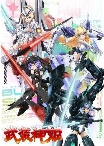 武装神姫 1 [Blu-ray]