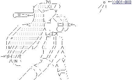 『スマイルプリキュア!』第44話