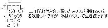 『ふたりはプリキュア MaxHeart』第47話