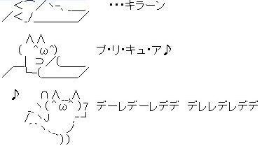 『ふたりはプリキュア Splash Star』第27話