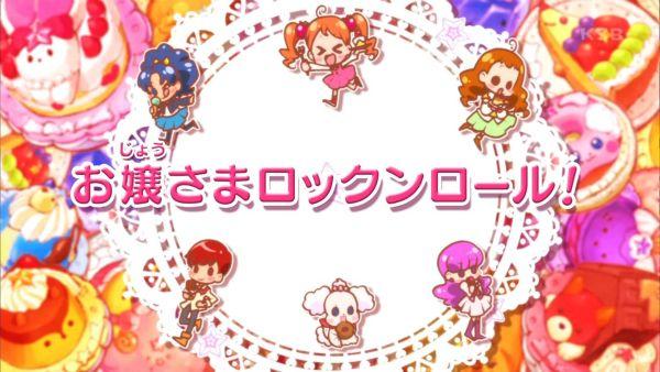 『キラキラ☆プリキュアアラモード』第14話