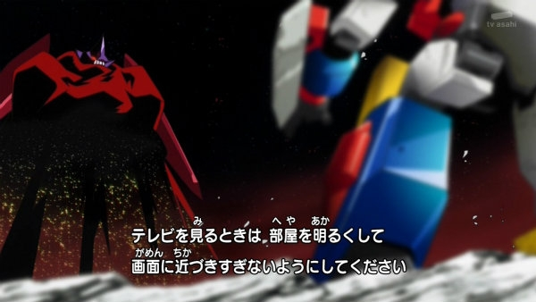『スマイルプリキュア!』第35話