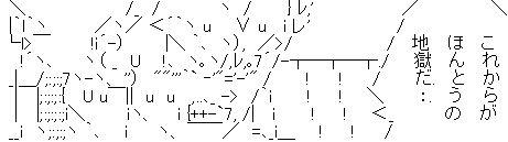 『ふたりはプリキュア Splash Star』第48話