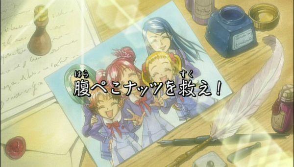 『Yes!プリキュア5』第10話