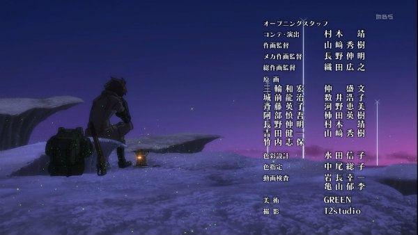 『エウレカセブンAO』第22話