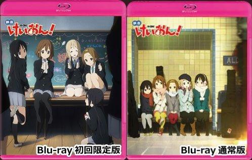 映画『けいおん!』 Blu-ray&DVDが7月18日に発売決定!