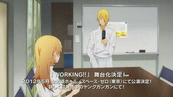 『WORKING'!!』第9話