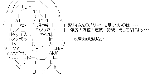 『ドキドキ!プリキュア』第22話
