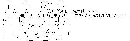 『凪のあすから』第23話