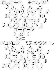 『ふたりはプリキュア Splash Star』第31話