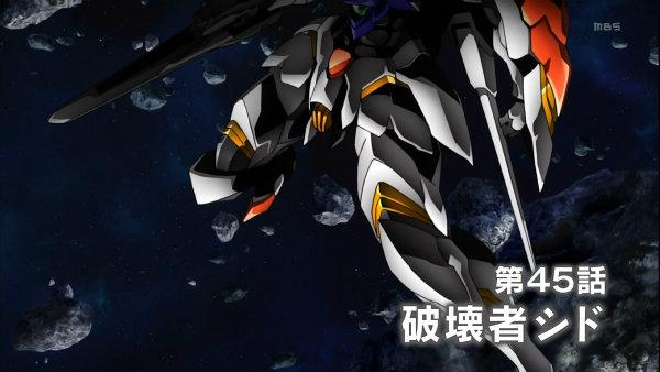 『機動戦士ガンダムAGE』第45話
