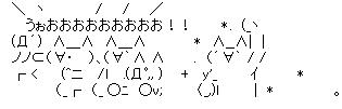 『フレッシュプリキュア!』第48話