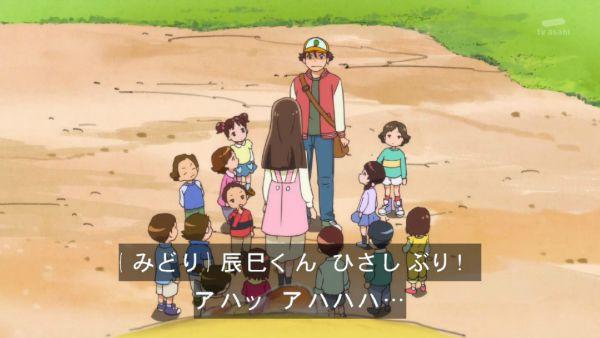 『キラキラ☆プリキュアアラモード』第9話