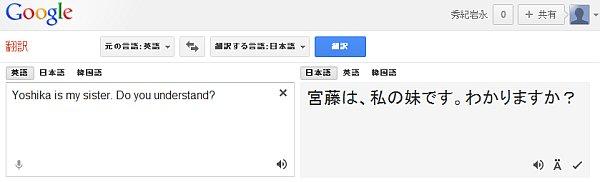 『ストライクウィッチーズ』 Google翻訳が凄すぎるwww