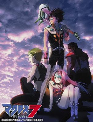 『マクロス7』 TVシリーズと劇場版、OVAをBD-BOX化