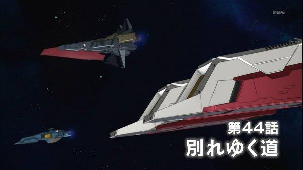 『機動戦士ガンダムAGE』第44話