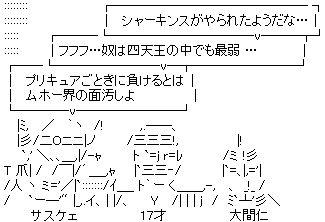 『魔法つかいプリキュア!』第42話