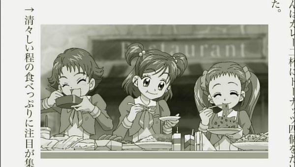 『Yes!プリキュア5』第9話
