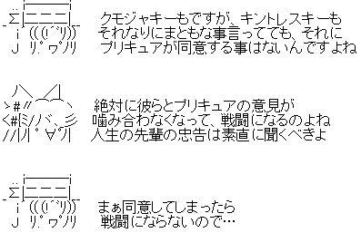 『ふたりはプリキュア Splash Star』第34話