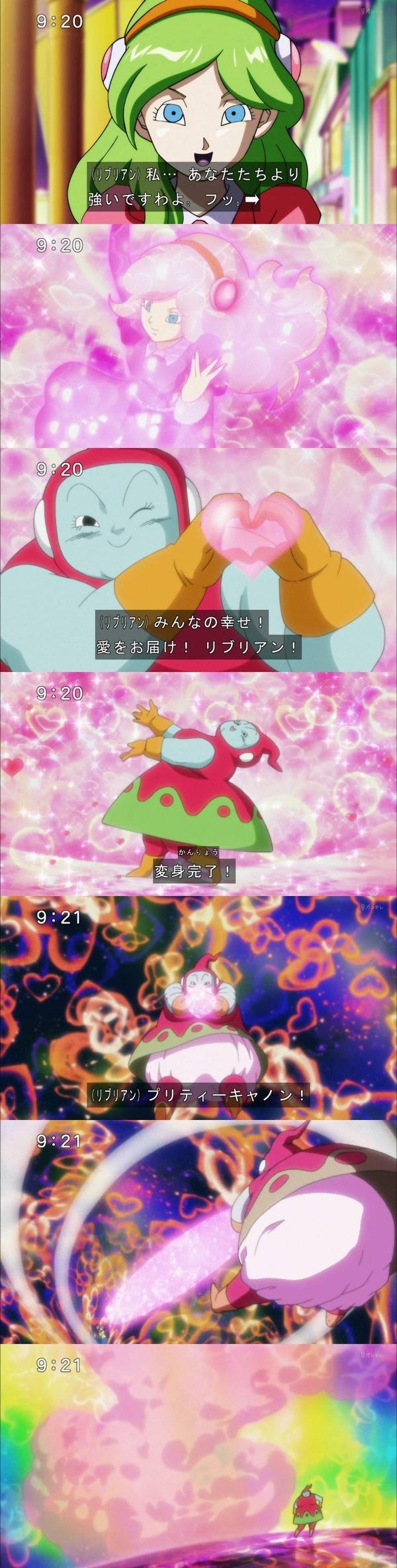 『ドラゴンボール超』にめっちゃプリキュアっぽいキャラが登場!