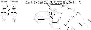 『スマイルプリキュア!』第47話