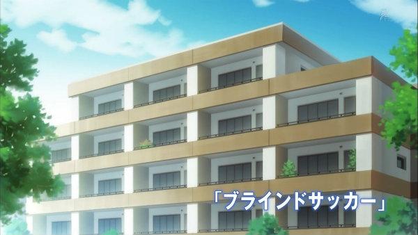 『銀河へキックオフ!!』第24話