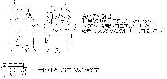 『ふたりはプリキュア Splash Star』第35話