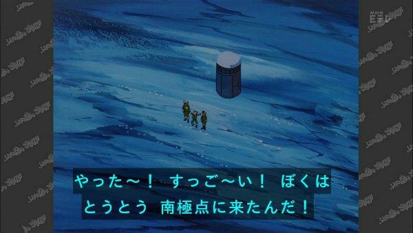『ふしぎの海のナディア』第19話