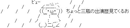 『Yes!プリキュア5』第2話