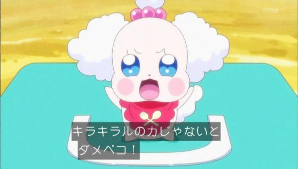 『キラキラ☆プリキュアアラモード』第3話