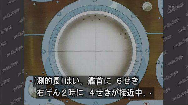 『ふしぎの海のナディア』第21話