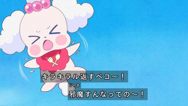 『キラキラ☆プリキュアアラモード』第1話