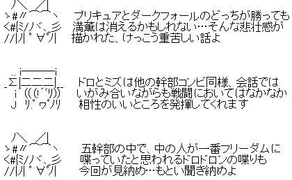 『ふたりはプリキュア Splash Star』第44話