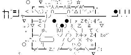 『ユリ熊嵐』第2話