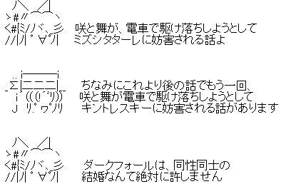 『ふたりはプリキュア Splash Star』第28話