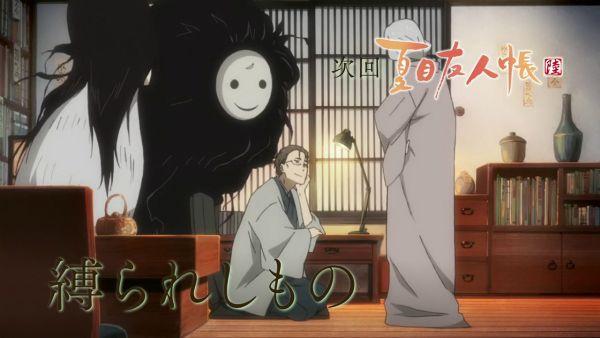 『夏目友人帳 陸』第4話