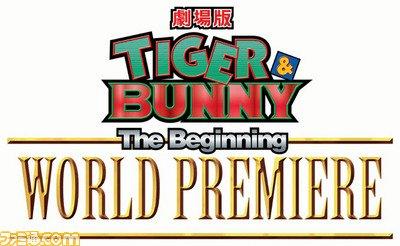 劇場版『TIGER & BUNNY』 ワールドプレミア開催決定!
