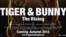 劇場版『TIGER & BUNNY』 第2弾「-The Rising-」のポスタービジュアル公開!